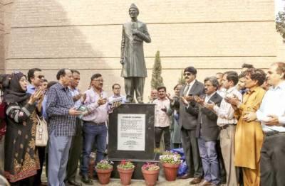 الحمراء میں بانی پاکستان قائداعظم محمدعلی جناح کے مجسمہ کی تقریب رونمائی