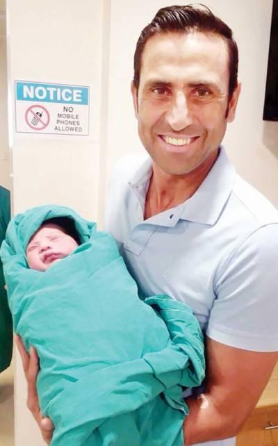قومی کرکٹ ٹیم کے سابق کپتان یونس خان دوسرے بیٹے کے باپ بن گئے
