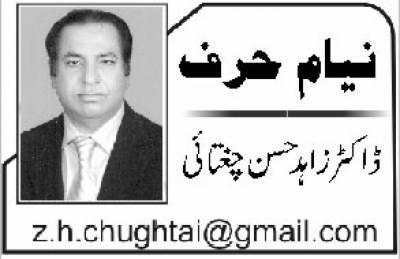 لاہور کا روحانی استعارہ