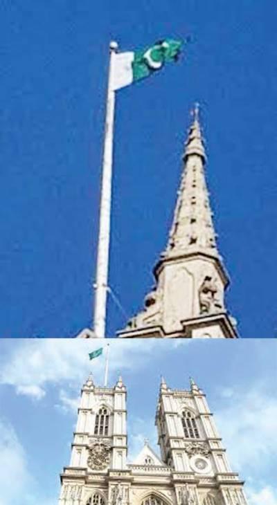 پاکستانی پرچم لندن کی تاریخی عمارت ویسٹ منسٹرایبے پر لہرا دیاگیا