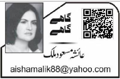 ملالہ یوسف زئی کی پاکستان آمد!!
