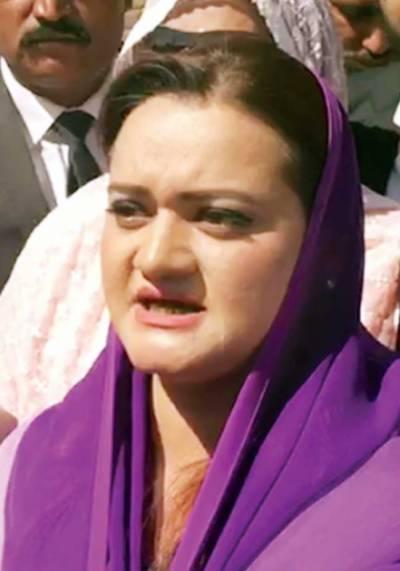 واجد ضیا نے پھر نواز شریف کے حق میں بیان دیا: مریم اورنگزیب