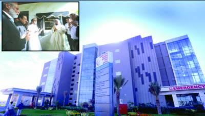 بحریہ ٹائون کراچی میں 120 بیڈ پر مشتمل اسپتال عوام کیلئے کھول دیا گیا