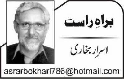 بھارتی وزیر گڈکری کی پاکستان مخالف ڈگڈ گی!