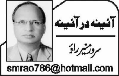 ہم ساہو تو سامنے آئے !…پاکستان کا سیاسی منظرنامہ