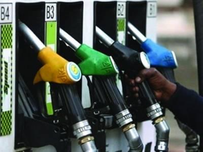 پٹرول 2.07 ' ہائی سپیڈ ڈیزل دو روپے لٹر' سستا مٹی کے تیل کی قیمت برقرار