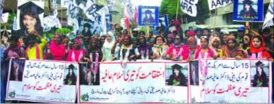 تین حکومتوں نے عافیہ کیلئے کچھ نہیں کیا، ڈاکٹر فوزیہ صدیقی