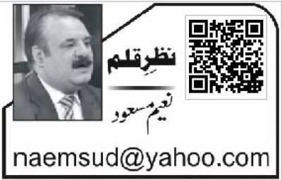 وزیراعظم عباسی کی کھٹی میٹھی باتیں!