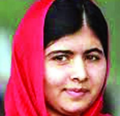 عوام اور پاک فوج کی عظیم قربانیوں سے پاکستان میں امن مکمل بحال ہو گیا: ملالہ' آج برطانیہ روانہ ہونگی