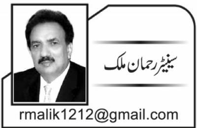 شہید ذوالفقار علی بھٹو… ایک مدبر رہنما