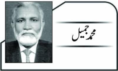 ذوالفقار علی بھٹو' ایک عہد ساز شخصیت