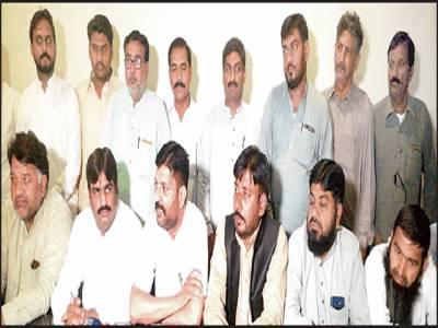 وہاڑی' کونسلرز کا قائم مقام چیئرمین بلدیہ پر کرپشن کا الزام