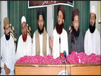 تحریک لبیک یارسو اﷲ عام انتخابات میں بھرپور حصہ لے گی: ڈاکٹر اشرف بلال