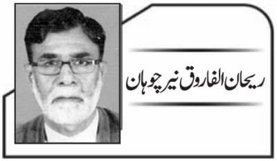 پاکستان اور ہندوستان۔ایک موزانہ