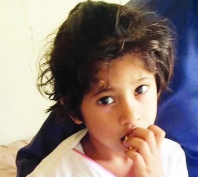 ایمن آباد: قرآن مجید پڑھنے جانیوالی 5 سالہ بچی سے اوباش کی زیادتی' ملزم گرفتار