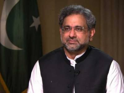 وزیر اعظم شاہد خاقان 20 اپریل کونئے اسلام آباد ائرپورٹ کا افتتاح کرینگے