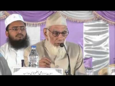 مولانا محمدسالم قاسمی طویل علالت کے بعد انتقال کرگئے