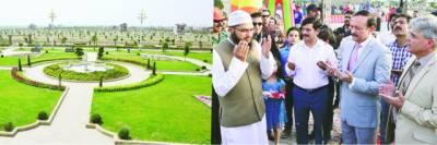 سٹی ہاﺅسنگ گوجرانوالہ میں شہر کے سب سے بڑے پارک کا افتتاح