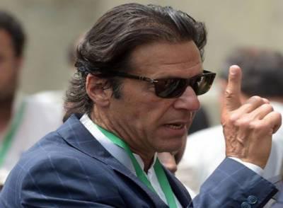 لٹیرے اکٹھے ہو کر اداروں پر حملے کر رہے ہیں' امریکہ پاکستان کو ٹشو کی طرح استعمال کرتا ہے : عمران