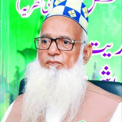 فیصل آبا د: صدر نظریہ پاکستان فورم میاں عبدالکریم غلام محمد آباد قبرستان میں سپرد خاک