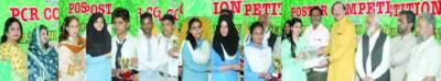 نظریہ پاکستان فائونڈیشن سندھ کا تصویری مقابلہ