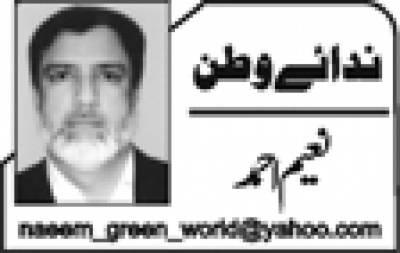 علامہ محمد اقبال … جہد مسلسل کے پیامبر