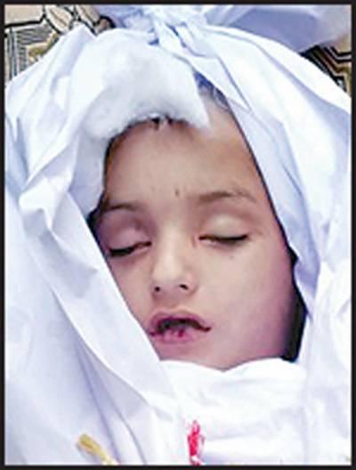 خانیوال: موبائل فون پر دوستی، رقیب کی فا ئرنگ سے 4 سالہ بھتیجا جاں بحق