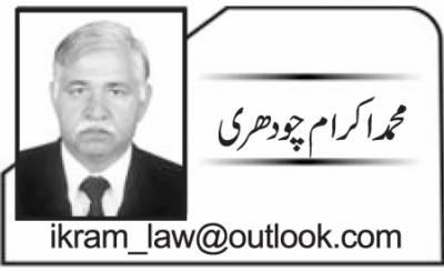 بین الاقوامی بساط،پاکستان اور مسلم دنیا(1)