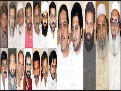 عمران خان کا لاہور کا جلسہ انقلاب برپا کر دے گا : ظہیر الدین علیزئی