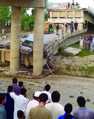 ہری پور 'پل منہدم ہونے سے 2 بھائی جاں بحق ' ایک شخص زخمی