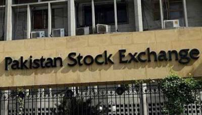 سٹاک مارکیٹ میں مندے کا رجحان ،49ارب کا سرمایہ ڈوب گیا