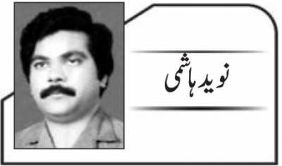 چشتیہ کے عظیم المرتبت شیخ طریقت وجیہ السیما عرفان چشتی: