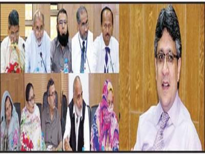 تعلیمی بورڈ ملتان کے بورڈ آف گورنرز کا اجلاس' متعدد اقدامات بارے بحث
