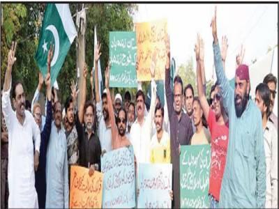 پاکستان تحفظ موومنٹ' سول سوسائٹی کے زیراہتمام پاک فوج زندآباد ریلی کا انعقاد
