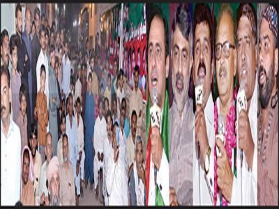 لاہور کا کامیاب جلسہ دیکھ کر لیگی وزراء بوکھلا اٹھے: وسیم خان بادوزئی