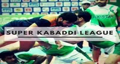 رنگا رنگ تقریب کیساتھ پہلی پاکستان سپر کبڈی لیگ کاافتتاح