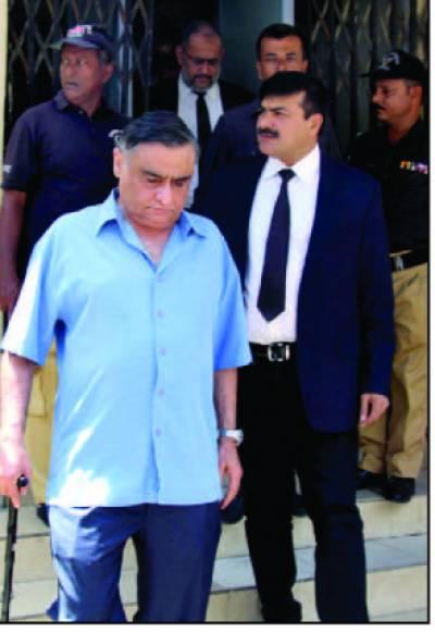 ڈاکٹر عاصم حسین کو ملک سے باہر جانے کی درخواست منظور