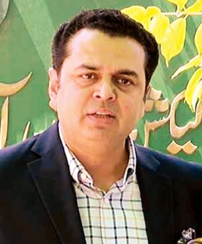 توہین عدالت کیس : طلال چوہدری کے وکیل کی استدعا پر سماعت پیر تک ملتوی