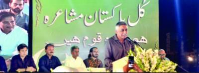 معاشی حب کراچی کو ایک بار پھر روشنیوں کا شہر بن گیا ہے گورنرسندھ