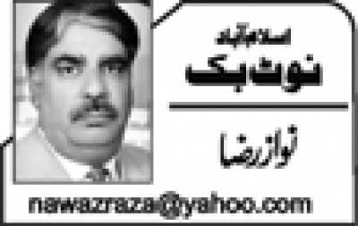 نواز شریف، چوہدری نثار علی خان اور ''خلائی مخلوق''