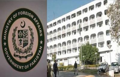 بھارتی سیاسی جماعتیں انتخابات میں پاکستان کو ملوث نہ کریں' دفتر خارجہ