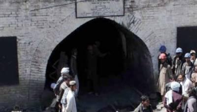 بلوچستان کان حادثات' ریسکیو آپریشن مکمل' مزید 5 کان کنوں کی نعشیں نکال لی گئیں