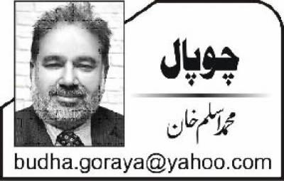 قبل از انتخابات سیاسی کشیدگی