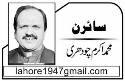 پنجاب کا بجٹ لاہور میں ؟حقیقت یافسانہ