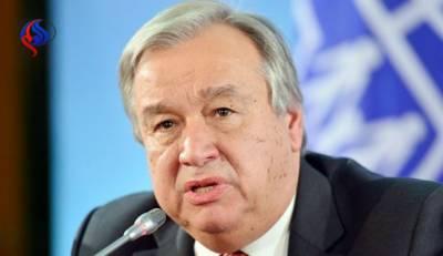 امریکی سفارت خانے کی منتقلی ناقابل قبول' امن کوششیں متاثر ہو سکتی ہیں : سیکرٹری اقوام متحدہ