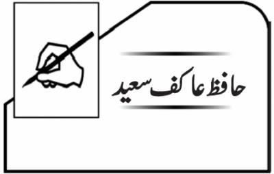 عمران خان کا ریاست مدینہ کا محدود تصور