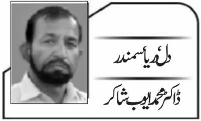پنجاب ہیلتھ کیئر کمیشن کے دہرے معیارات