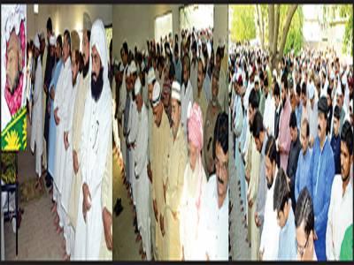 جماعت اہلسنت پنجاب کے ناظم اعلیٰ علامہ پروفیسر یعقوب رضوی انتقال کر گئے' نماز جنازہ میں دینی' سیاسی و سماجی شخصیات کی شرکت' قل خوانی آج ہو گی