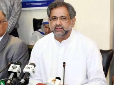 وزیراعظم شاہد خاقان عباسی نے سابق وزیراعظم نواز شریف کو قومی سلامتی کمیٹی کے اجلاس سے متعلق آگاہ کیا