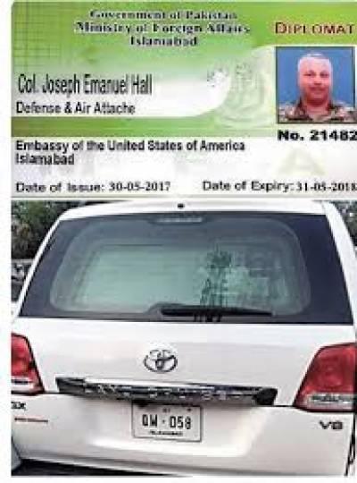 پاکستانی شہری کی ہلاکت کے ملزم امریکی سفارتکار کرنل جوزف خصوصی طیارے میں وطن واپس چلے گئے